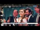Бесогон ТВ «Изображая жертву» «Россия 24» от 17.11.2017