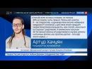 Новости на «Россия 24» • Лучше мы, чем ФСБ частники предложили святое шпионство за детьми