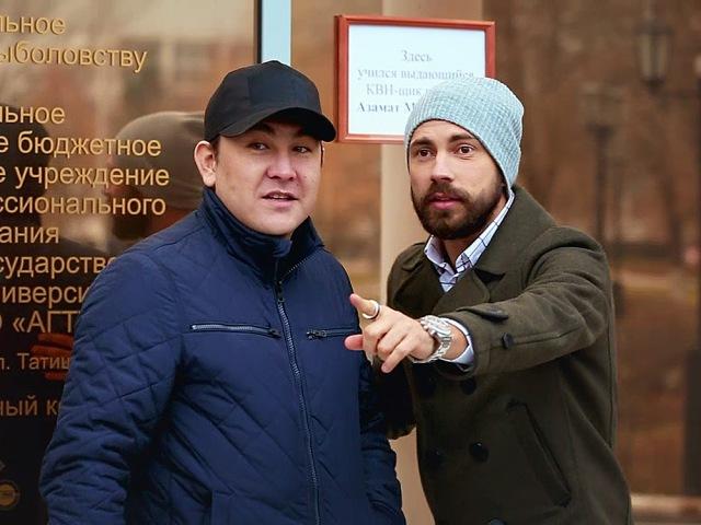 Бедняков 1 • 1 сезон • Бедняков 1 Астрахань с Азаматом Мусагалиевым