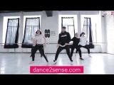 Unk - Walk in out - Skripka - Dance2sense
