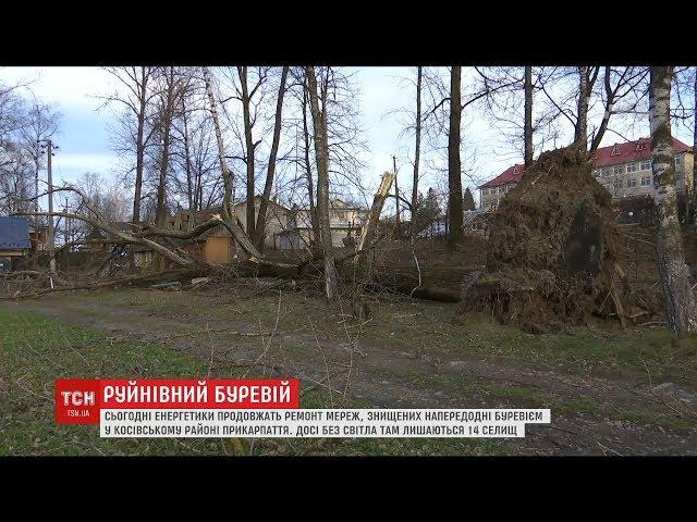 Косівський район на Прикарпатті оговтується від учорашнього буревію
