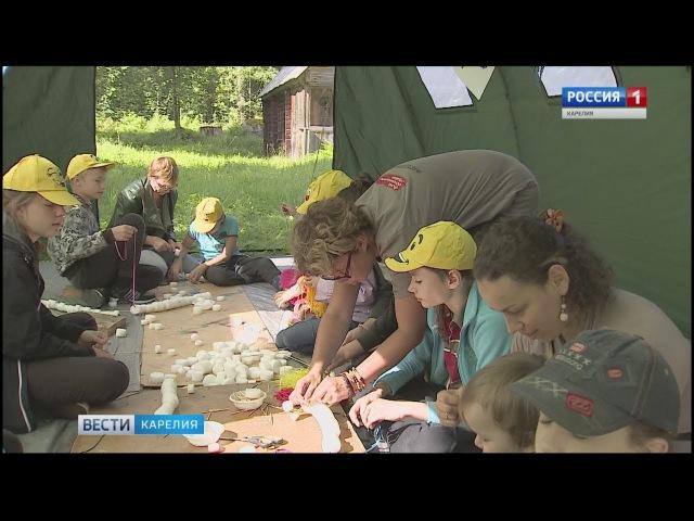 Особые дети учатся и отдыхают в карельском лагере