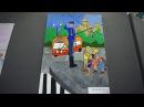 Выставка детских рисунков «Полиция на страже детства» Комсомольск-на-Амуре