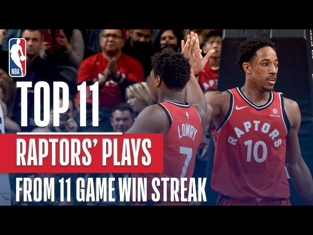 Торонто Рэпторс. Лучшие моменты 11 матчевой победной серии