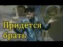 Константин Райкин Актёрские байки