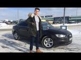 Подбор Audi A3 для Никиты из г.Пушкино