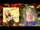 Студия-80 - Слезы на стекле ( CD, 2017 )