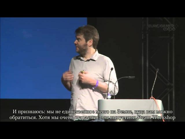 Eurogamer Expo 2012 Лекция Чета Фалижека