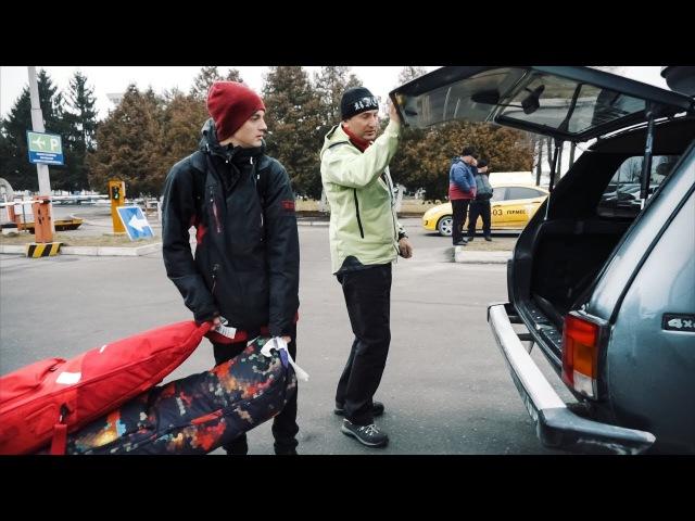 Новая глава. Едем кататься в Грузию. Первый день в Гудаури. Pasha Dolenko Vlog 2018