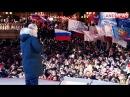 Путин победил выборы 2018 и выступил на манежной площади 19 03 2018