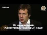 Владимир Соловьев о войне с Грузией и Украиной  2008г
