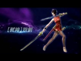 [CSO AMXX] Dual Sword Phantom Slayer 1.0