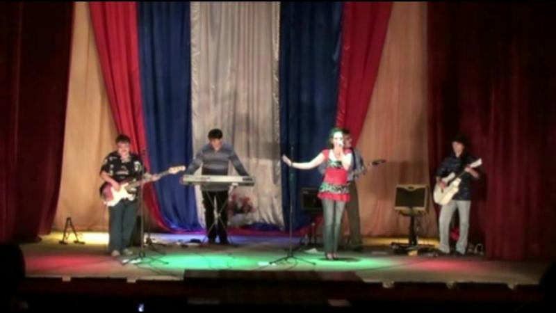 ВИА Дикий мёд г Устюжна .Концерт 04.11.2011 года.