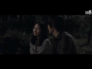 Тайная любовь | Secret Love | Bimilae - расскажи историю (отрывок)