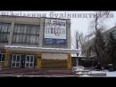 Західно Донбаський професійний ліцей