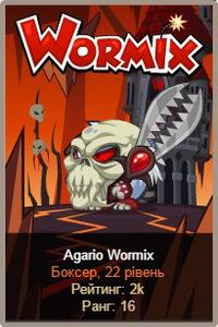Agario Wormix