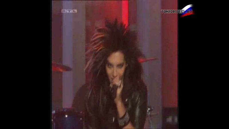 02.02.2007 - RTL Chartshow Übers Ende der Welt