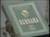 Как живёт Туркмения без коммуналки и с бензином без оплаты. Этого не покажут по