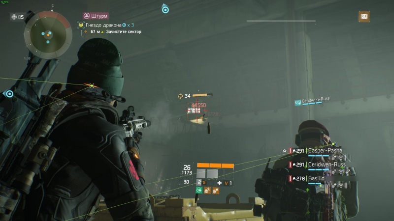 Tom Clancys The Division 03.10.2018 - 12.37.14.01