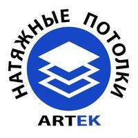 artek_nk