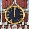НОВОРУСМИР - Новости России и мира