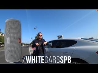 JBL WhiteCars конкурс