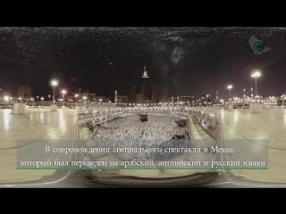 Первая виртуальная поездка такого рода отправит аудиторию из Москвы в Королевство
