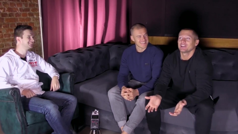 The Братья о себе, о будущем. Рождённые в Youtube, 3 - первое интервью - 2017 год