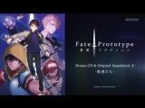 Fate-Prototype- Sougin no Fragments Drama CD Vol.2 CM
