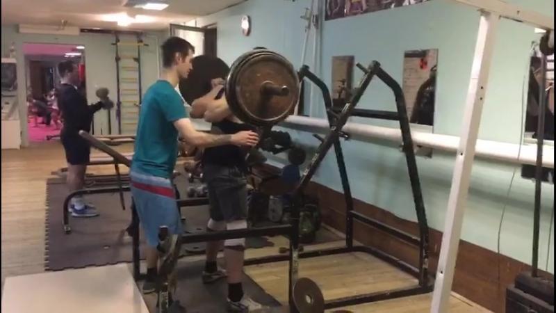 Squat 150x3