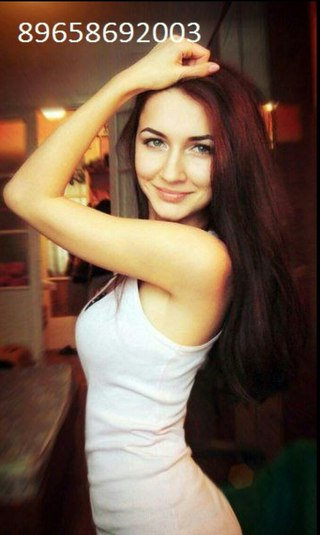 Секс знакомства девушки волгодонска с фото варианты фраз знакомств в интернете