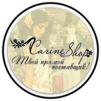 CARINE SHOP- поставщик одежда обувь дропшиппинг