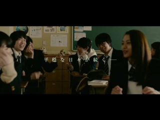Inuyashiki live-action movie teaser PV2