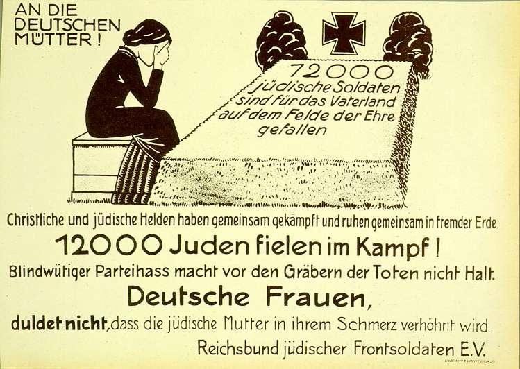 """""""12 тысяч солдат-евреев..."""": как сто лет назад боролись с фейковыми новостями."""