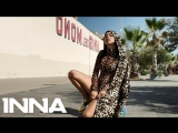 Премьера! INNA - Me Gusta (13.02.2018) Инна