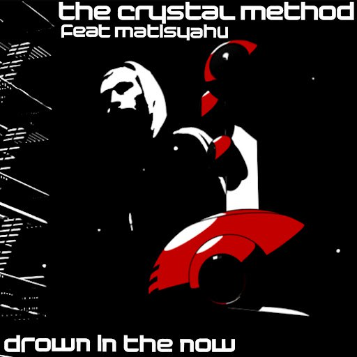 The Crystal Method альбом Drown In The Now