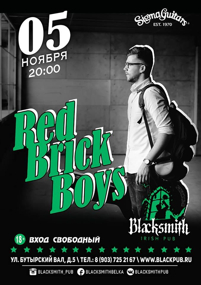 05.11 Red Brick Boys в BlackSmith Irish Pub!