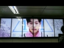 Taehyun Happy bitrhday MultiVision LED Advertisement
