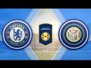 Челси 1:2 Интер | Международный кубок чемпионов 2017 | Обзор матча