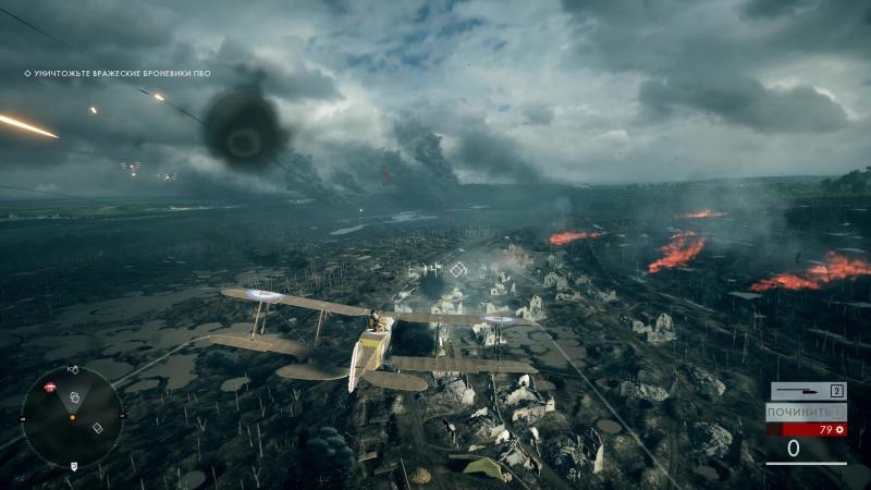 Battlefield 1 09.30.2017 - 22.15.06.07