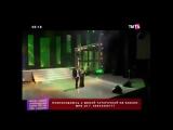 Венера Ганиева Мунир Рахмаев - ак каен