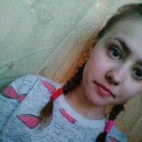Кристина Ветошкина