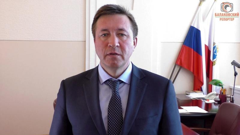 Обращение главы БМР Александра Соловьёва