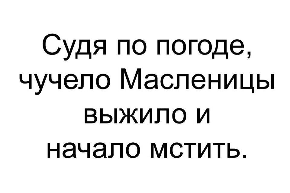 https://pp.userapi.com/c840234/v840234307/7f45d/_O5vudng074.jpg