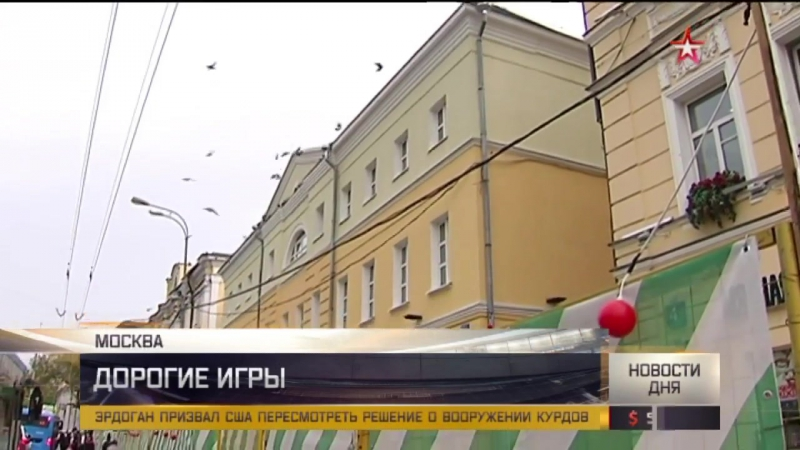 Клад времен Ивана Грозного показали журналистам