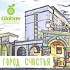 Globus Город Счастья
