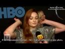 Интервью для «Entertainment Tonight» в рамках премьеры седьмого сезона сериала «Игра Престолов» | 2017 (русские субтитры)