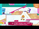 Snipperclips Plus_ Cut it out, together! — обзорный трейлер (Nintendo Switch)