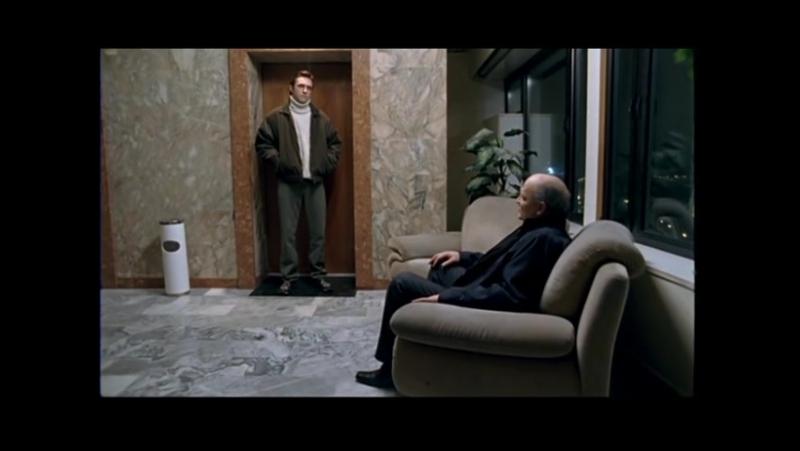 Звездочет. Серия 8 (2004)
