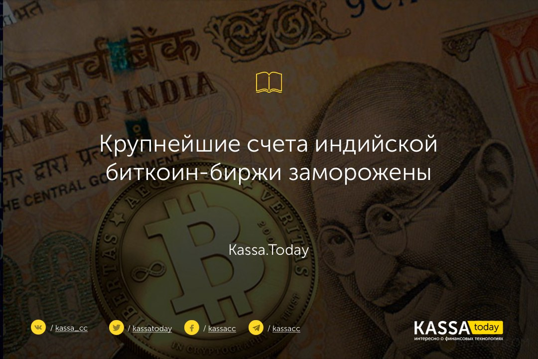 ](https://pp.userapi.com/c840234/v840234369/6ed31/7tt8Zle-beo.jpg